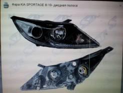 Фара кия спортейдж 3 с 10г диодная полоса
