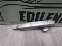 Ручка двери внешняя hyundai tucson, правая задняя