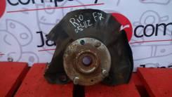 Рычаг, кулак поворотный. Kia Rio, JB Двигатели: D4FA, G4ED, G4EE
