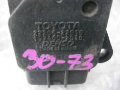 Датчик расхода воздуха. Toyota: Platz, Windom, Aristo, Ipsum, Avensis, Corolla, Yaris Verso, MR-S, Probox, Altezza, Tundra, Raum, Vista, Echo Verso, C...