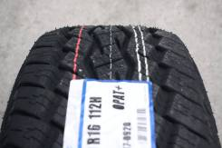 Toyo Open Country A/T+, 265/70R16
