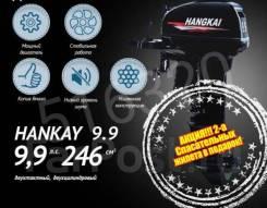 Hangkai. 9,90л.с., 2-тактный, бензиновый, нога S (381 мм), 2018 год