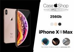 Apple iPhone Xs Max. Новый, 256 Гб и больше, Серый, 3G, 4G LTE, Защищенный, NFC