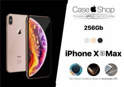 Apple iPhone Xs Max. Новый, 256 Гб и больше, Золотой, 3G, 4G LTE, Защищенный, NFC