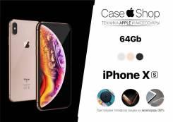 Apple iPhone Xs. Новый, 64 Гб, Золотой, 3G, 4G LTE, Защищенный, NFC