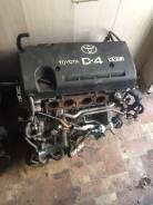Двигатель 2Azfse Toyota Avensis 2007 в Новосибирске