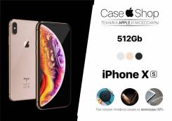 Apple iPhone Xs. Новый, 256 Гб и больше, Серый, 3G, 4G LTE, Защищенный, NFC