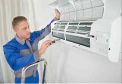 Обслуживание систем кондиционирования воздуха любой сложности