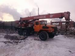 Урал Ивановец. Продам автокран Ивановец 14 тонн на шасси УРАЛ 5557, 11 000куб. см., 14,00м.