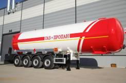 Dogan Yildiz. Газовоз 55 м3 4 оси облегченный. Под заказ