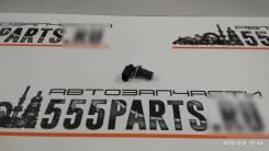 Датчик положения коленвала. BMW: Z3, 5-Series, 7-Series, 3-Series, X3, Z4, X5 M52B20, M52B25, M52B28, M54B22, M54B25, M54B30, M43B19, M52TUB25, M52TUB...