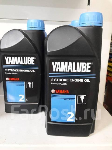 Моторное масло YAMALUBE купить ! Цены  Выбор