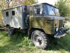 ГАЗ 66. Газ 66, 4 250куб. см.