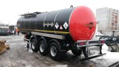 Foxtank. Полуприцеп цистерна Битумовоз ФоксТанк 26м3 - 3оси