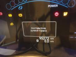 Русификация Nissan Liaf