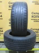 Bridgestone Dueler H/P, 225 50 R17