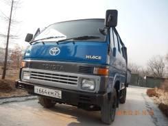 Toyota Hiace. Продается превосходный полноприводный грузовичёк!, 2 400куб. см., 1 250кг., 4x4