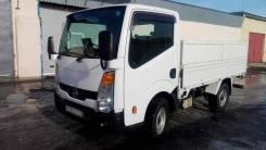 Nissan Atlas. Продается грузовик 4WD, 3 000куб. см., 1 500кг., 4x4