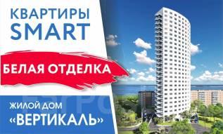 """Квартиры с «Белой» отделкой в жилом доме """"Вертикаль"""""""