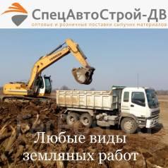 Марки Закладкой Владивосток Ecstasy Телеграм Магнитогорск