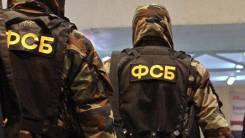 Стрелок. Служба в городе Находке ПУ ФСБ РФ по ПК. В зависимости от должности