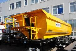 Orthaus. THP030 Самосвальный полуприцеп 30 м3 ССУ 1200 Хардокс