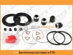 Ремкомплекты Суппортов SAT / ST0447933130