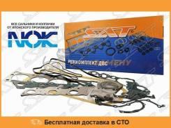 Ремкомплект ДВС SAT / ST1140058832WS