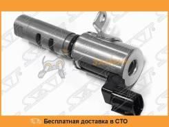 Клапан VVT-I TOYOTA LAND CRUISER PRADO 2TR SAT / ST1533075010