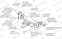 Фаркоп для Nissan Juke (Ниссан Жук) 4WD 2013- 4372-A