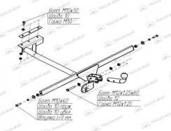 Фаркоп. Лада 2105 Лада 2103 Лада 2104, 2104 Двигатели: BAZ2103, BAZ2105, BAZ21067, BAZ341, BAZ343, BAZ2104