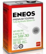 Eneos Premium Touring
