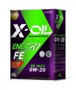 Масло моторное X-Oil Energy FE 0W20 SN/CF, 4л, синтетика