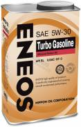 Eneos Turbo Gasoline