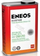 Eneos Ecostage