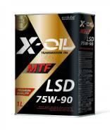 X-Oil