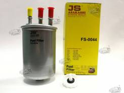 Фильтр топливный, сепаратор. Kia: K-series, Bongo, Sedona, Carnival, Pregio Hyundai Terracan D4BA, D4BB, D4BF, D4BH