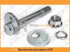 Болт (комплект) с эксцентриком TOYOTA DYNA 150GRA SAT / ST4819026020K