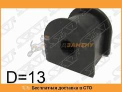 Втулка стабилизатора заднего HONDA SAT / ST52315S2H013