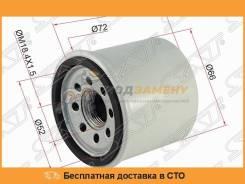 Фильтр акпп ST38325AA032 SAT / ST38325AA032