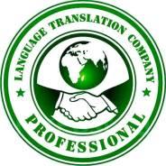 Переводчик с узбекского языка