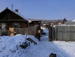 Земельный участок с домиком. От частного лица (собственник)