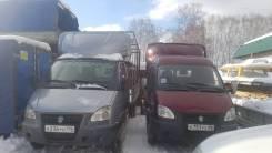 ГАЗ 330202. Газель дизель борт 5 метров, ворота, 2 800куб. см., 1 500кг., 4x2