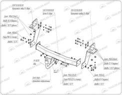 Фаркоп. Chevrolet TrailBlazer, 31UX LWH, LY7