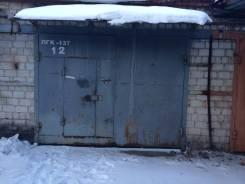 Гаражи кооперативные. улица Калинина 23, р-н Железнодорожный, 19,0кв.м., электричество