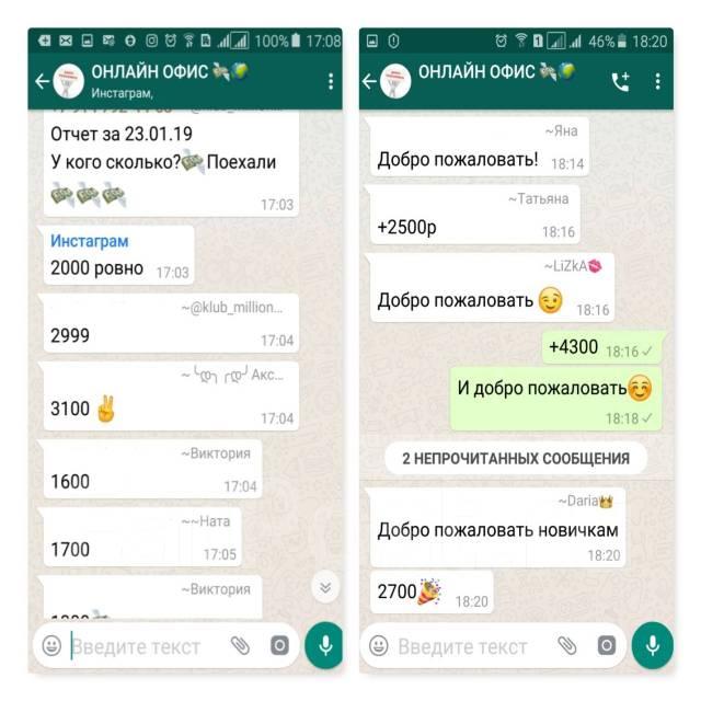 Работа онлайн спасск высокооплачиваемая работа в москве для девушек в сфере досуга