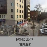 Офисное помещение, 50 кв. м. 50кв.м., улица Ленинградская 73б, р-н Центральный