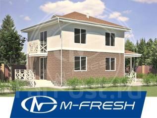M-fresh Serenada (Проект каменного двухэтажного дома с террасой! ). 100-200 кв. м., 2 этажа, 4 комнаты, бетон