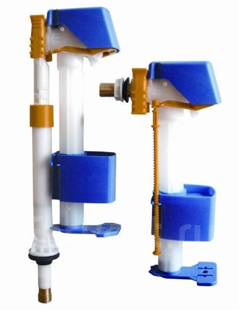Арматура для бачка , клапан заливной ниж/бок подвод (Португалия)