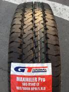 GT Radial Maxmiler Pro. Летние, без износа